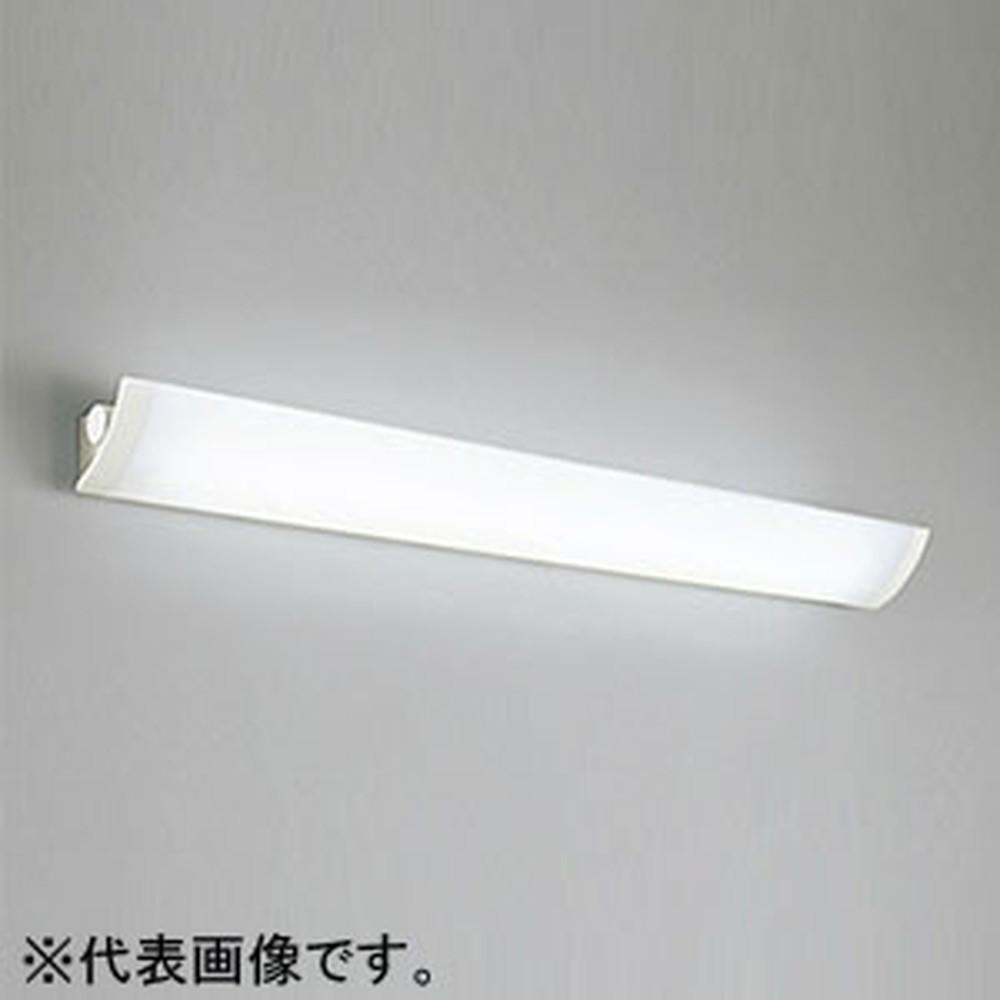 オーデリック LEDブラケットライト セード可動型 半間接光タイプ FL40W相当 昼白色 OB255090N