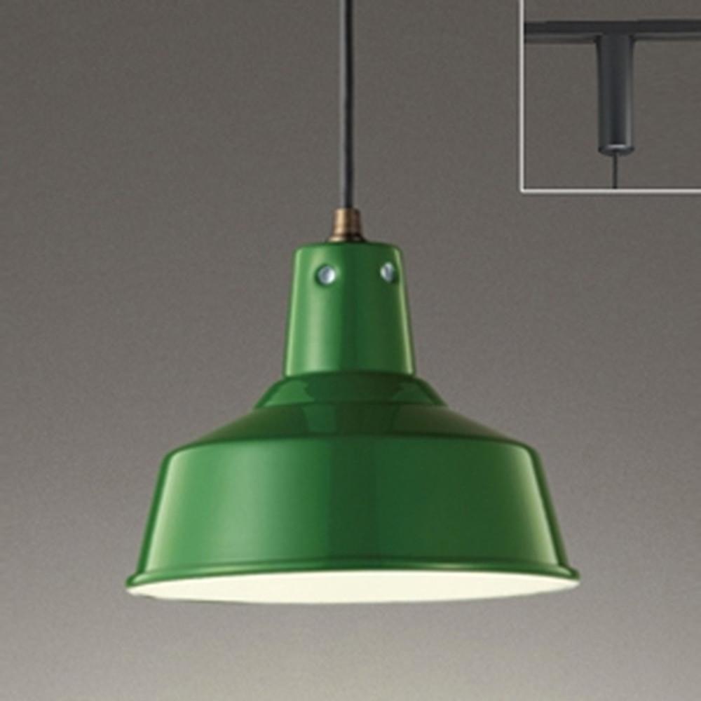 オーデリック LEDペンダントライト ライティングレール取付専用 白熱灯60W相当 電球色 緑 OP252330LD