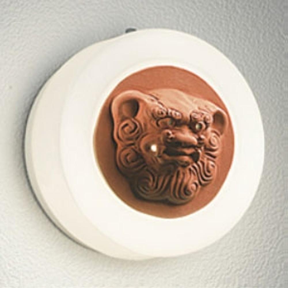 オーデリック LEDポーチライト 《壺屋焼》 防雨型 白熱灯50W相当 電球色 別売センサ対応 素焼き仕上 雌 OG041605LC