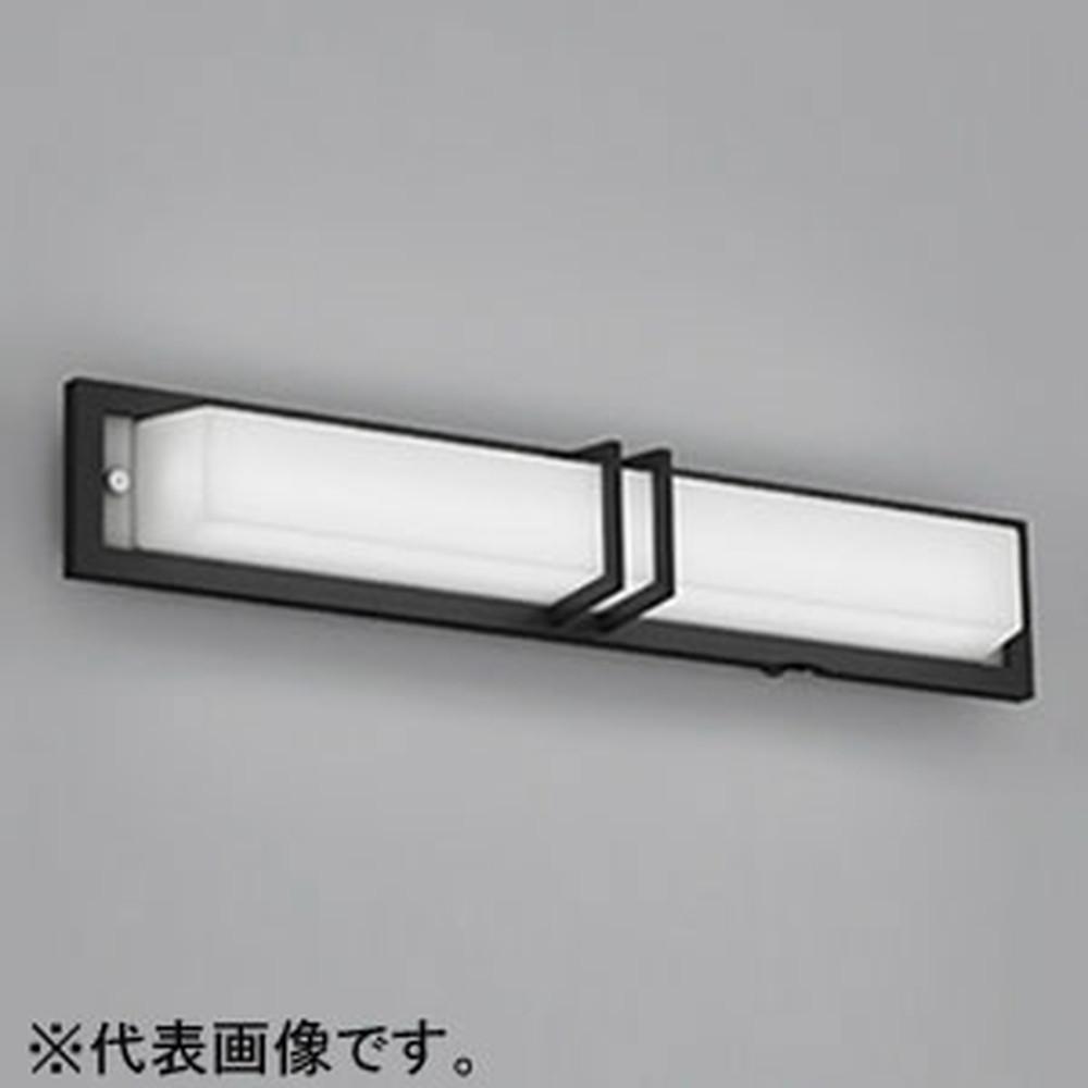 オーデリック LED一体型ポーチライト 防雨型 横向き取付専用 FL20W相当 電球色 人感センサ付 黒 OG254496