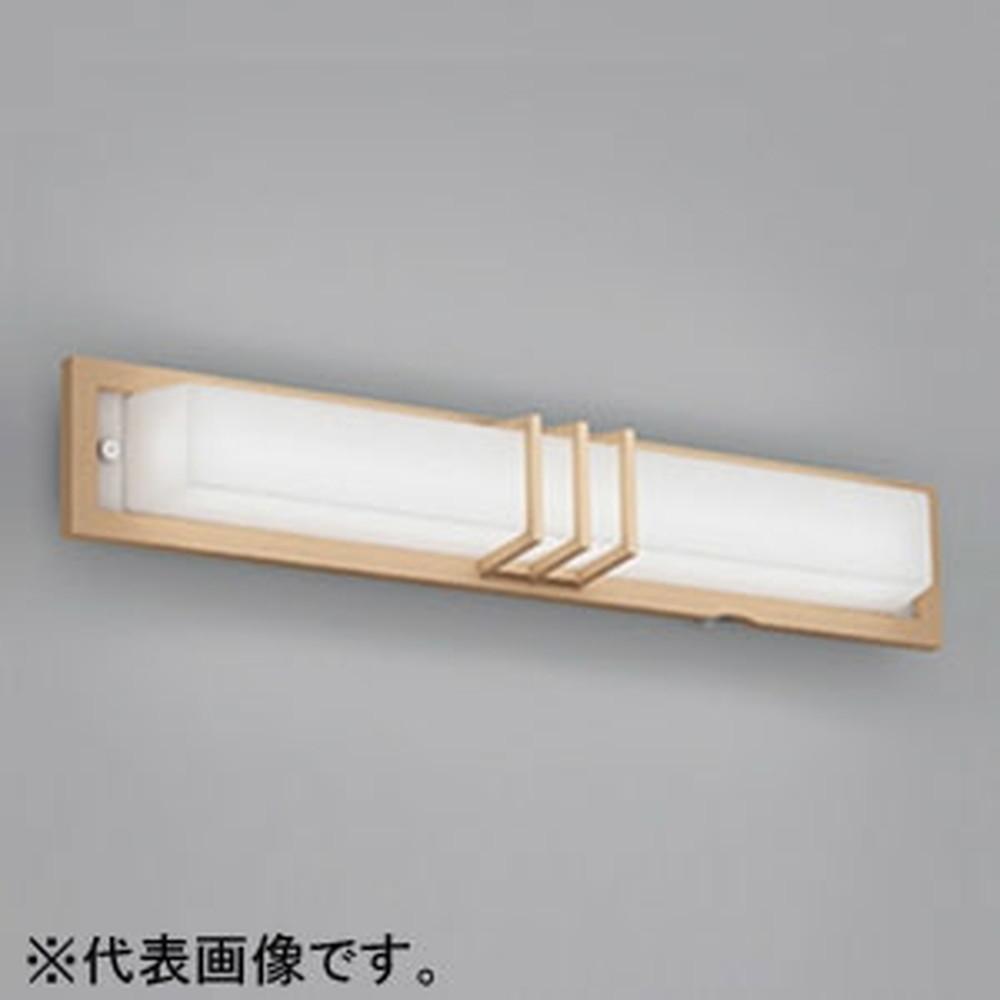 オーデリック LED一体型ポーチライト 防雨型 横向き取付専用 FL20W相当 昼白色 人感センサ付 白木調 OG254499