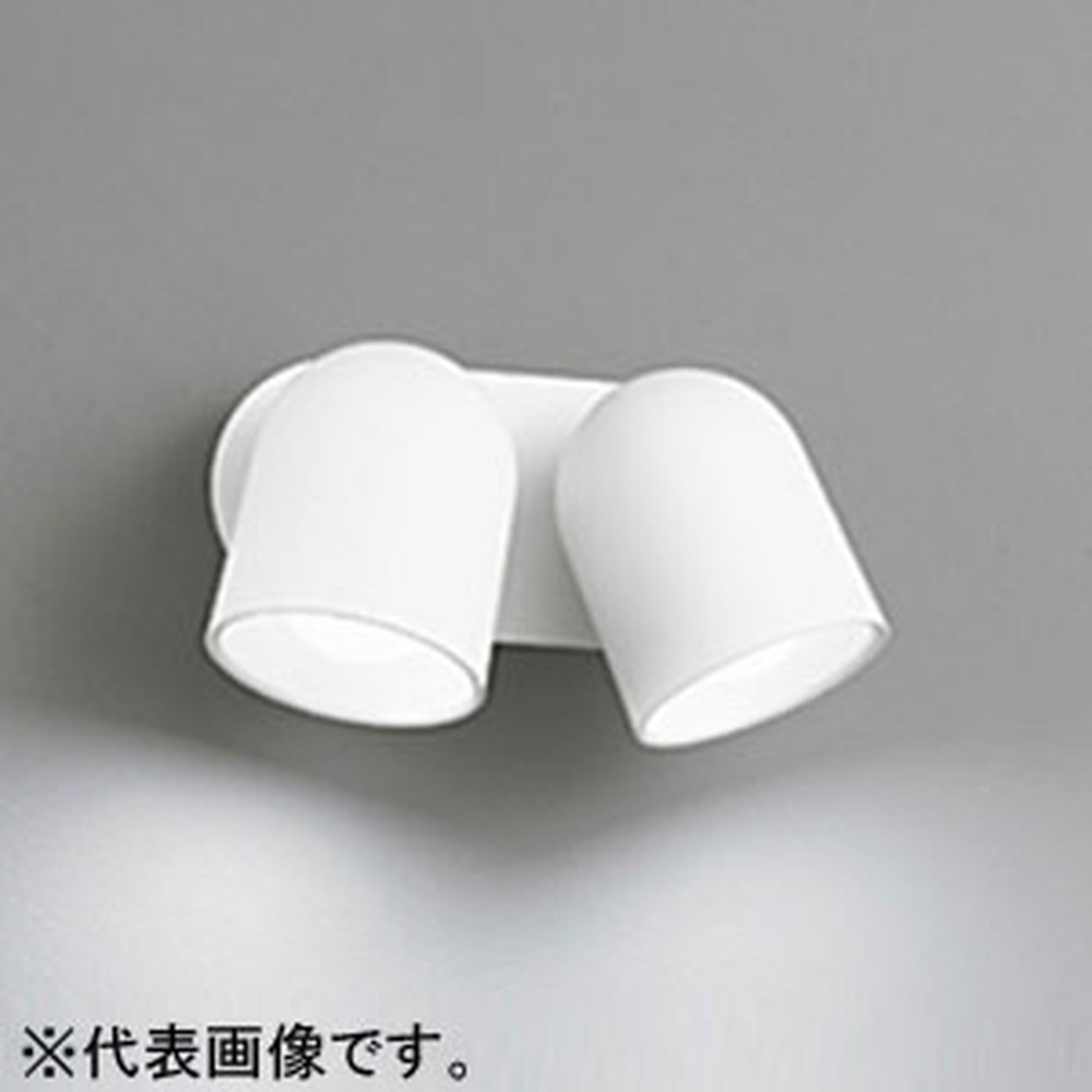 オーデリック LED一体型ブラケットライト 《YUKIGO》 壁面・天井面・傾斜面取付兼用 白熱灯60W×2灯相当 昼白色 マットホワイト OS256393