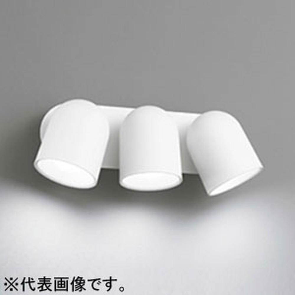 オーデリック LED一体型ブラケットライト 《YUKIGO》 壁面・天井面・傾斜面取付兼用 白熱灯60W×3灯相当 電球色 マットホワイト OS256398
