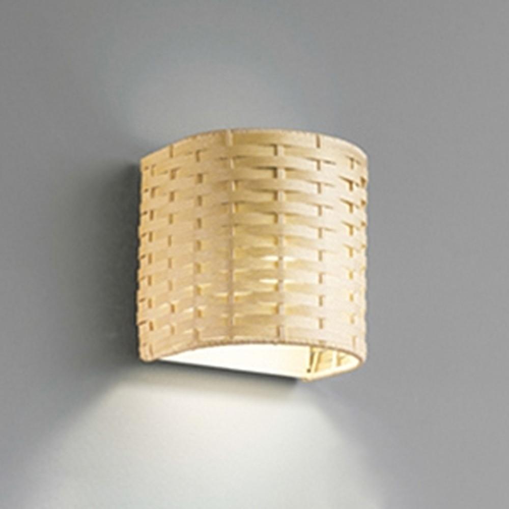 オーデリック LEDブラケットライト 白熱灯60W相当 電球色⇔昼白色 光色切替調光タイプ ベージュ OB255140PC