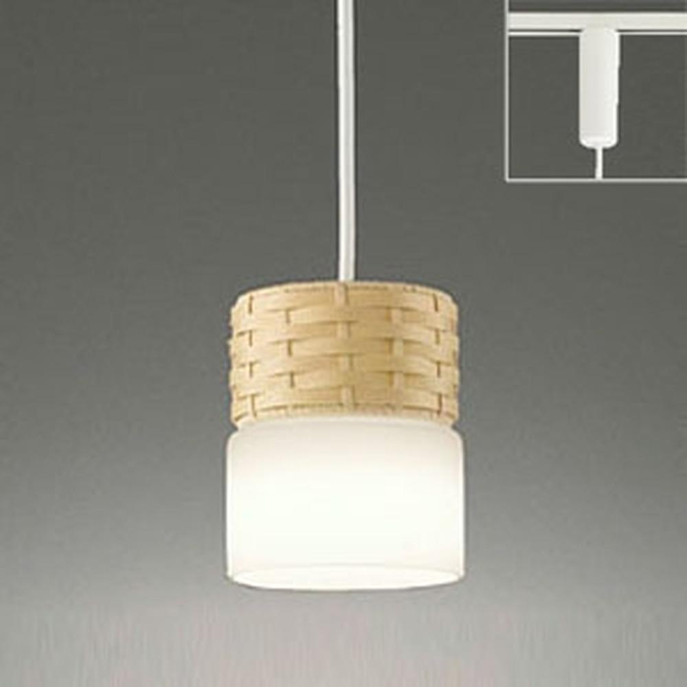 オーデリック LEDペンダントライト ライティングレール取付専用 白熱灯60W相当 電球色 調光タイプ ベージュ OP252381LC