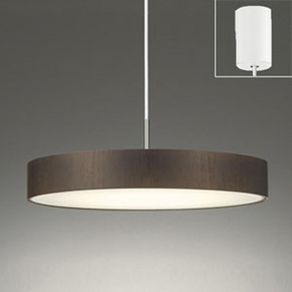 オーデリック LEDペンダントライト FCL30W相当 電球色・昼白色 光色切替調光タイプ エボニーブラウン OP252400PC