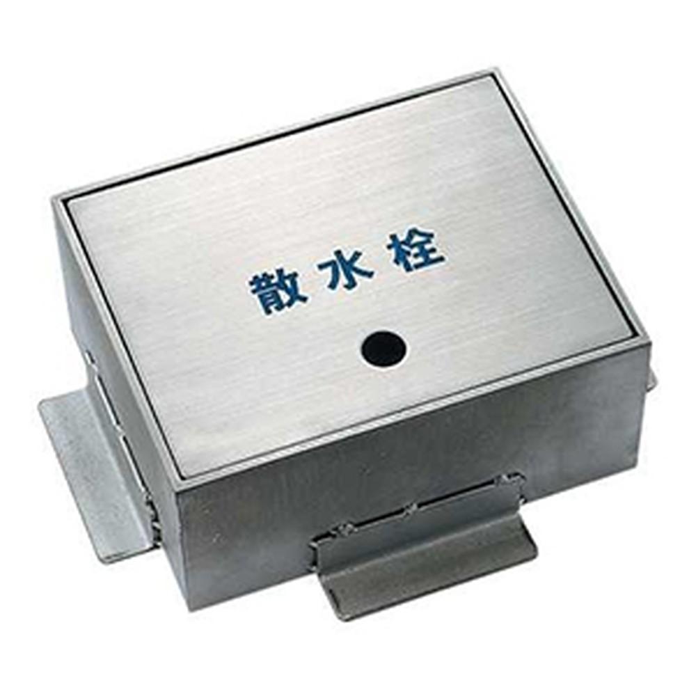 カクダイ 散水栓ボックス サイズ180×225mm 耐荷重1t くさり付 626-130