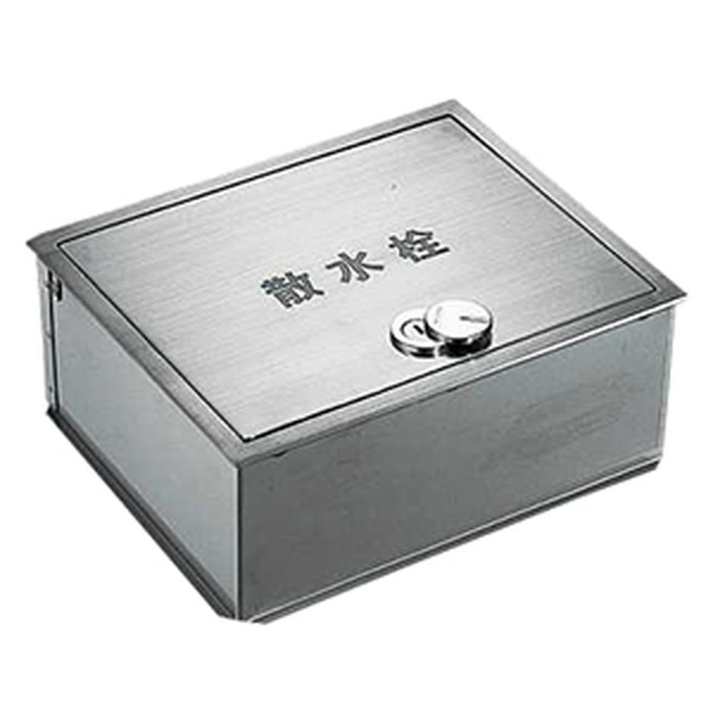 カクダイ 散水栓ボックス サイズ190×235mm カギ付 6267