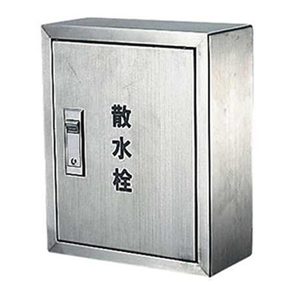 カクダイ 散水栓ボックス 露出型 サイズ300×250mm 背板・カギ付 6269