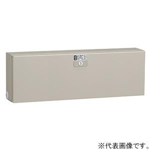 日東工業 コントロールボックス 小型FA用 横長タイプ 防塵形 片扉 鉄製基板付 横600×縦300×深120mm CH12-63YA