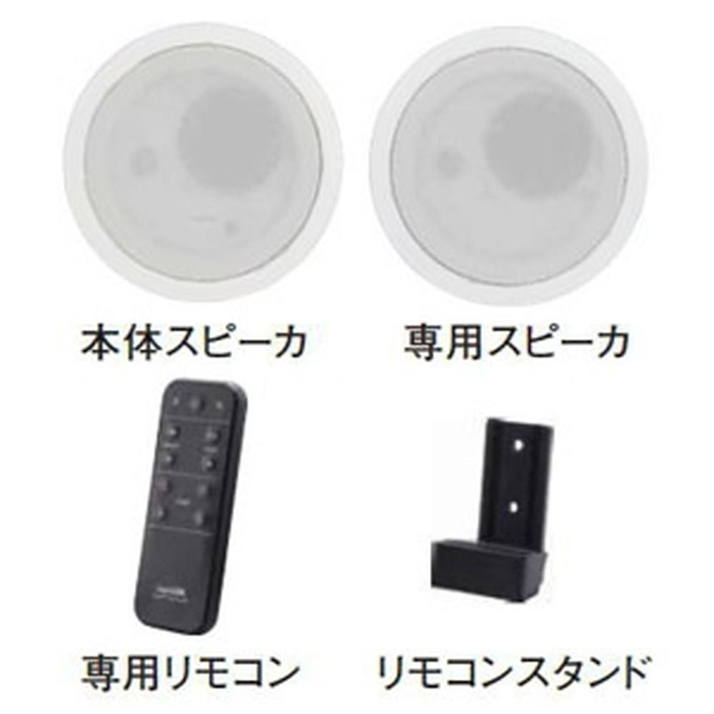 【マラソン特価】Abaniact Bluetoothプレイヤー メインスピーカー基本セット 天井埋込型 ABP-R02-MS