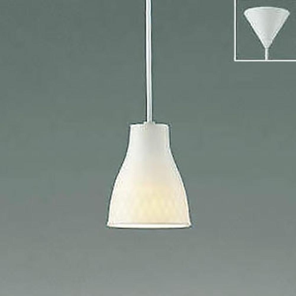 コイズミ照明 LEDペンダントライト 《白練mini》 フランジタイプ 白熱球60W相当 電球色 APE610408