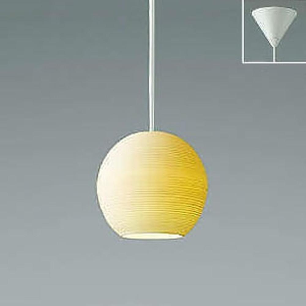 コイズミ照明 LEDペンダントライト 《白練mini》 フランジタイプ 白熱球60W相当 電球色 AP35767L
