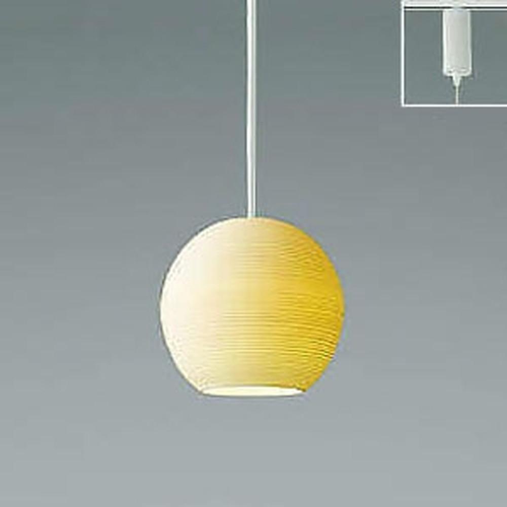 コイズミ照明 LEDペンダントライト 《白練mini》 ライティングレール取付専用 白熱球60W相当 電球色 AP35768L
