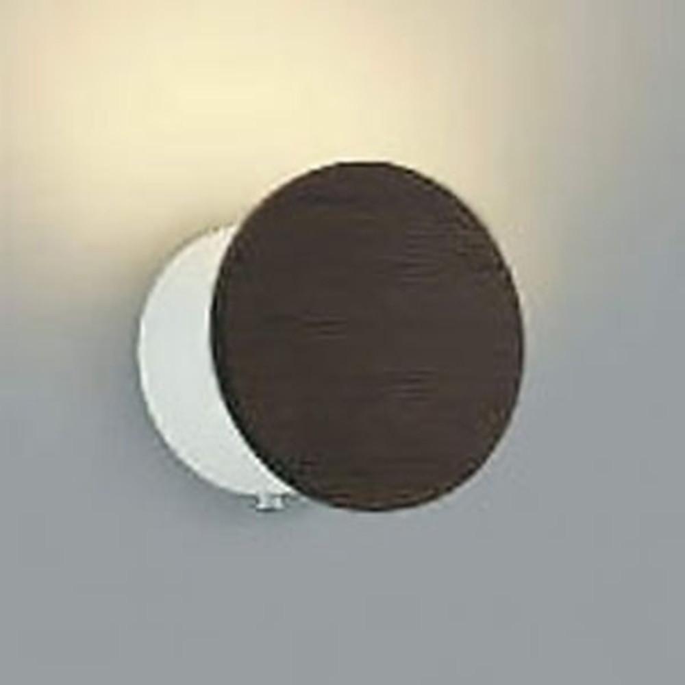 コイズミ照明 LED一体型ブラケットライト 灯具可動タイプ 白熱球25W相当 電球色 調光タイプ シックブラウン AB38104L
