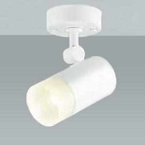 コイズミ照明 LED一体型スポットライト フランジタイプ 調光タイプ 白熱球100W相当 電球色 拡散タイプ ファインホワイト AS38223L