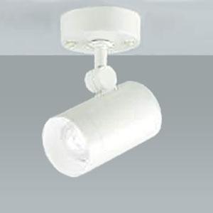 コイズミ照明 LED一体型スポットライト フランジタイプ 調光タイプ 白熱球100W相当 昼白色 拡散タイプ AS38289L