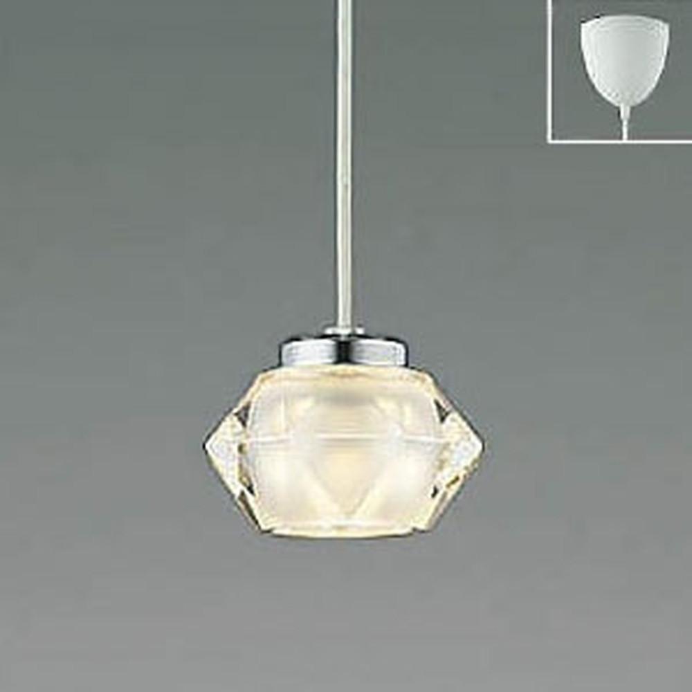 コイズミ照明 LED一体型ペンダントライト 《Twinly》 フランジタイプ 白熱球60W相当 電球色 調光タイプ AP38352L