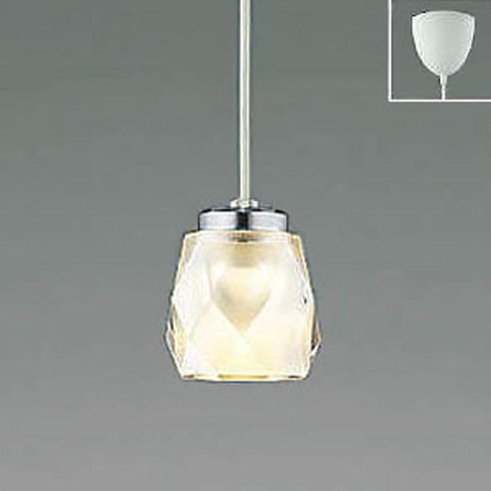 コイズミ照明 LED一体型ペンダントライト 《Twinly》 フランジタイプ 白熱球60W相当 電球色 調光タイプ AP38353L