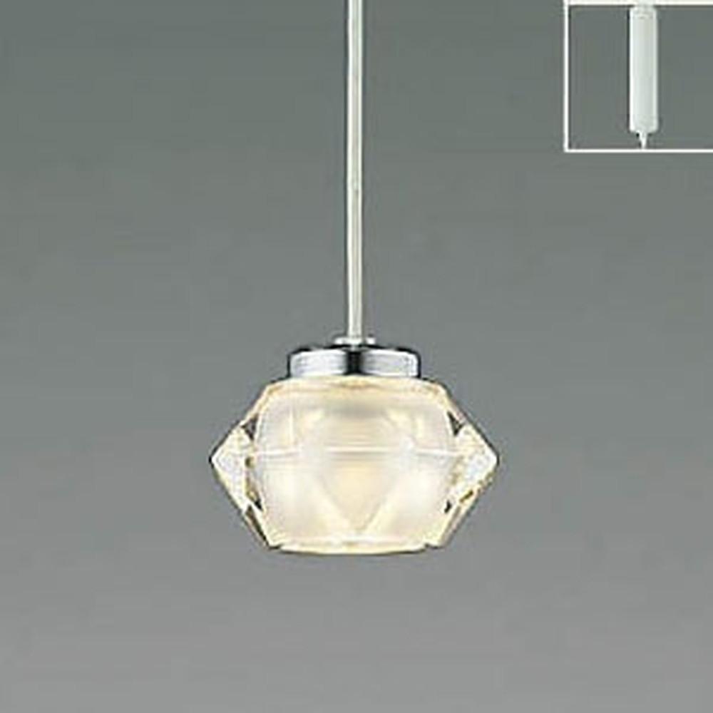 コイズミ照明 LED一体型ペンダントライト 《Twinly》 ライティングレール取付専用 白熱球60W相当 電球色 調光タイプ AP38354L
