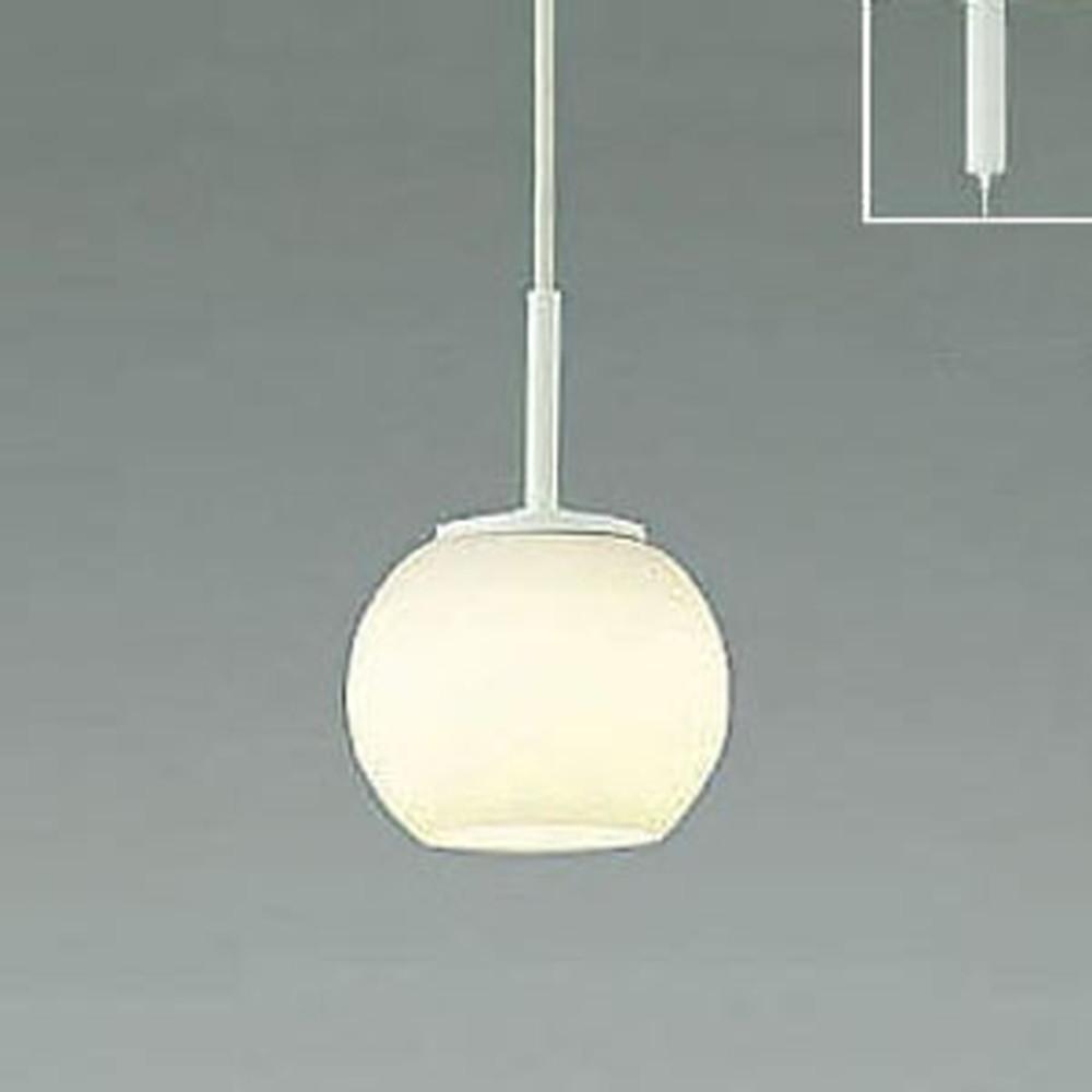 コイズミ照明 LED一体型ペンダントライト ライティングレール取付専用 白熱球60W相当 電球色 調光タイプ AP38358L
