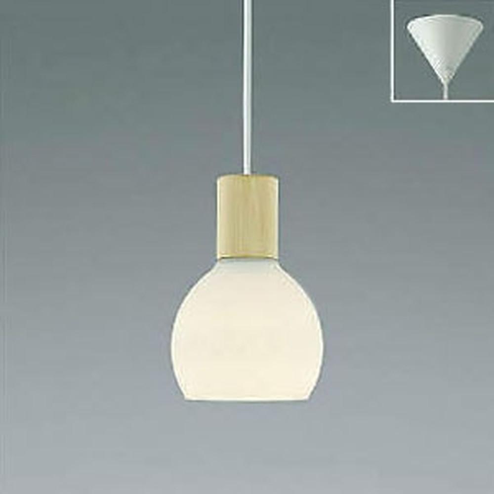 コイズミ照明 LEDペンダントライト 《KOHARU》 フランジタイプ 白熱球60W相当 AP38360L
