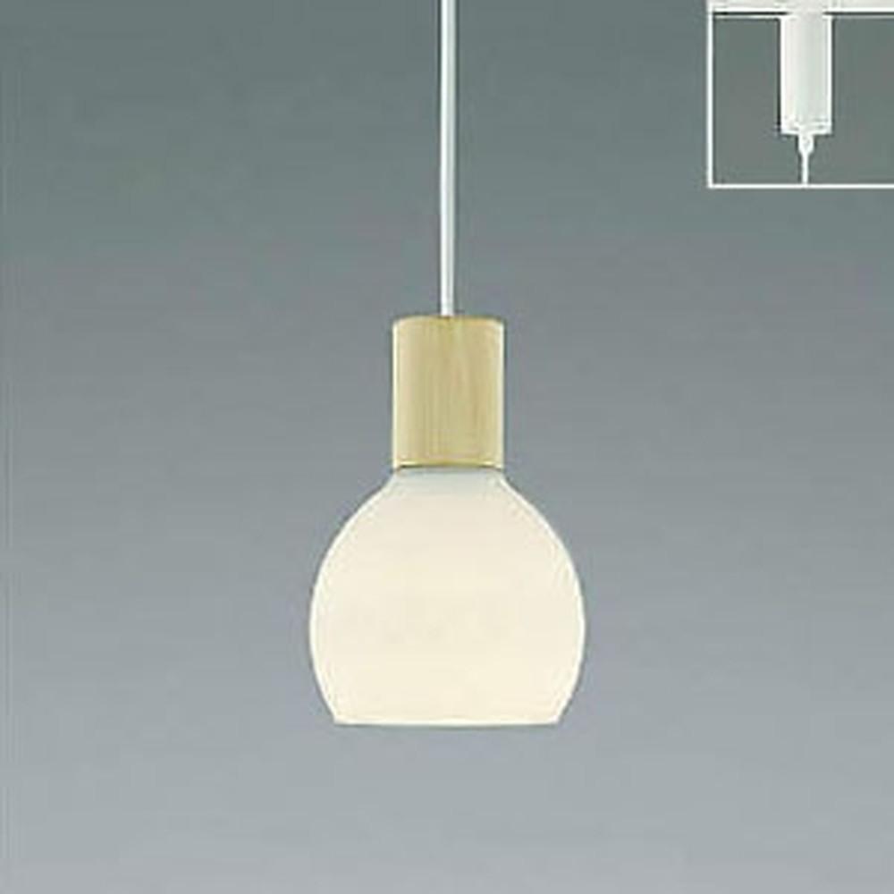 コイズミ照明 LEDペンダントライト 《KOHARU》 ライティングレール取付専用 白熱球60W相当 AP38362L