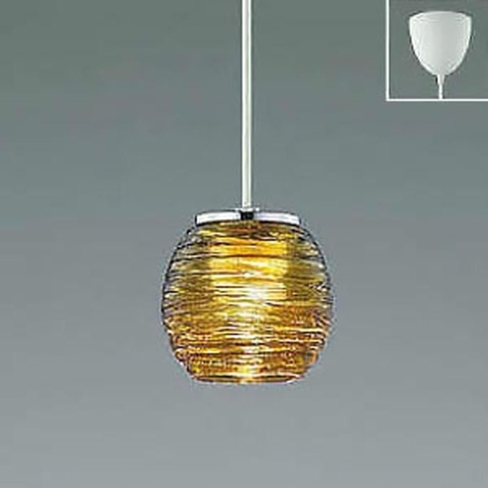 コイズミ照明 LED一体型ペンダントライト フランジタイプ 白熱球60W相当 電球色 調光タイプ アンバー AP38383L