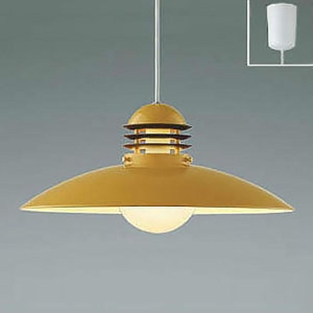 コイズミ照明 LEDペンダントライト 《One's Lamp》 白熱球100W相当 電球色 アプリコットベージュ AP40115L