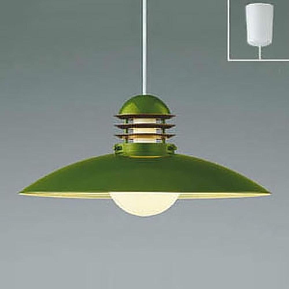 コイズミ照明 LEDペンダントライト 《One's Lamp》 白熱球100W相当 電球色 モスグリーン AP40116L
