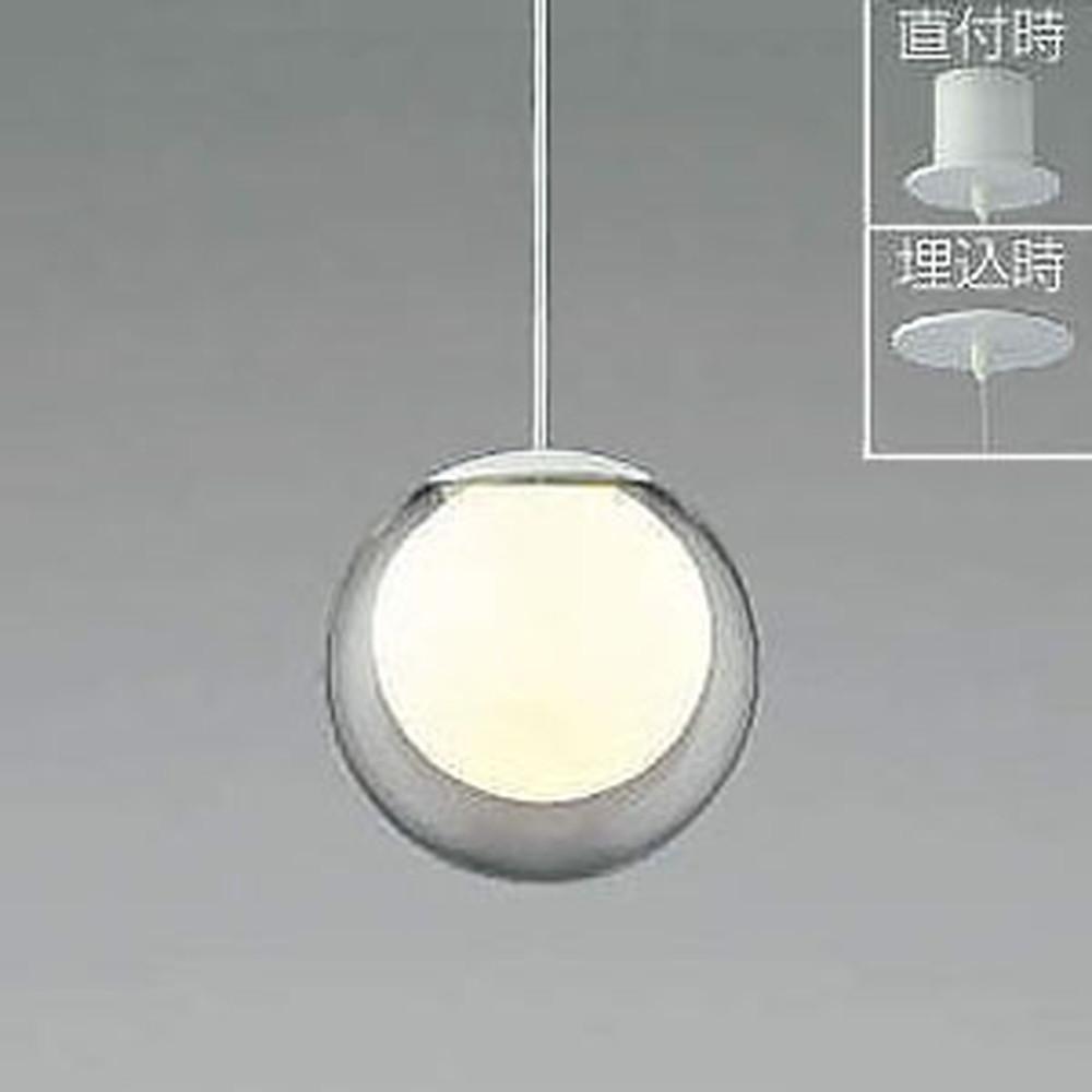コイズミ照明 LED一体型ペンダントライト 直付・埋込取付タイプ 白熱球60W相当 電球色 AP40337L