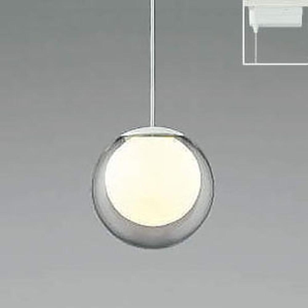 コイズミ照明 LED一体型ペンダントライト ライティングレール取付専用 白熱球60W相当 電球色 AP40338L