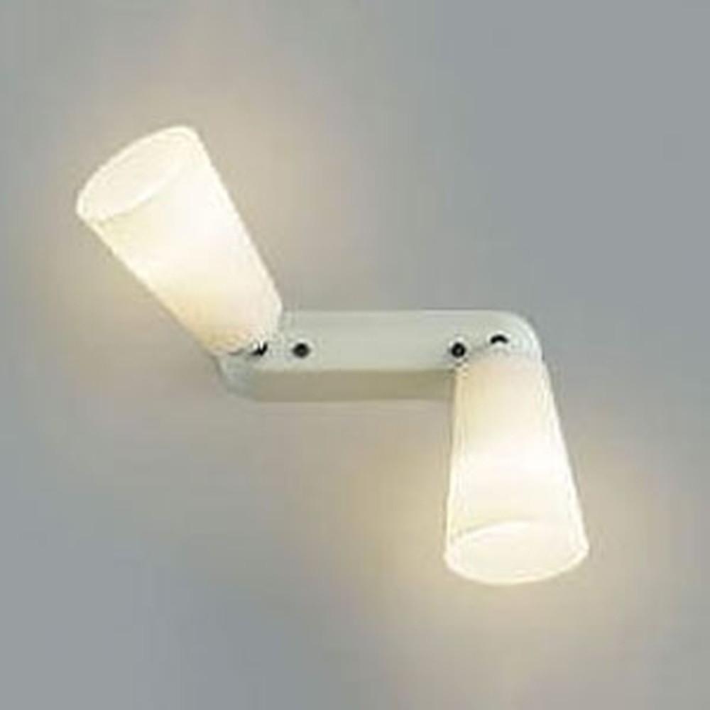 コイズミ照明 LEDブラケットライト 可動タイプ 天井・壁面・傾斜天井取付用 白熱球60W×2灯相当 電球色 散光タイプ AB40590L