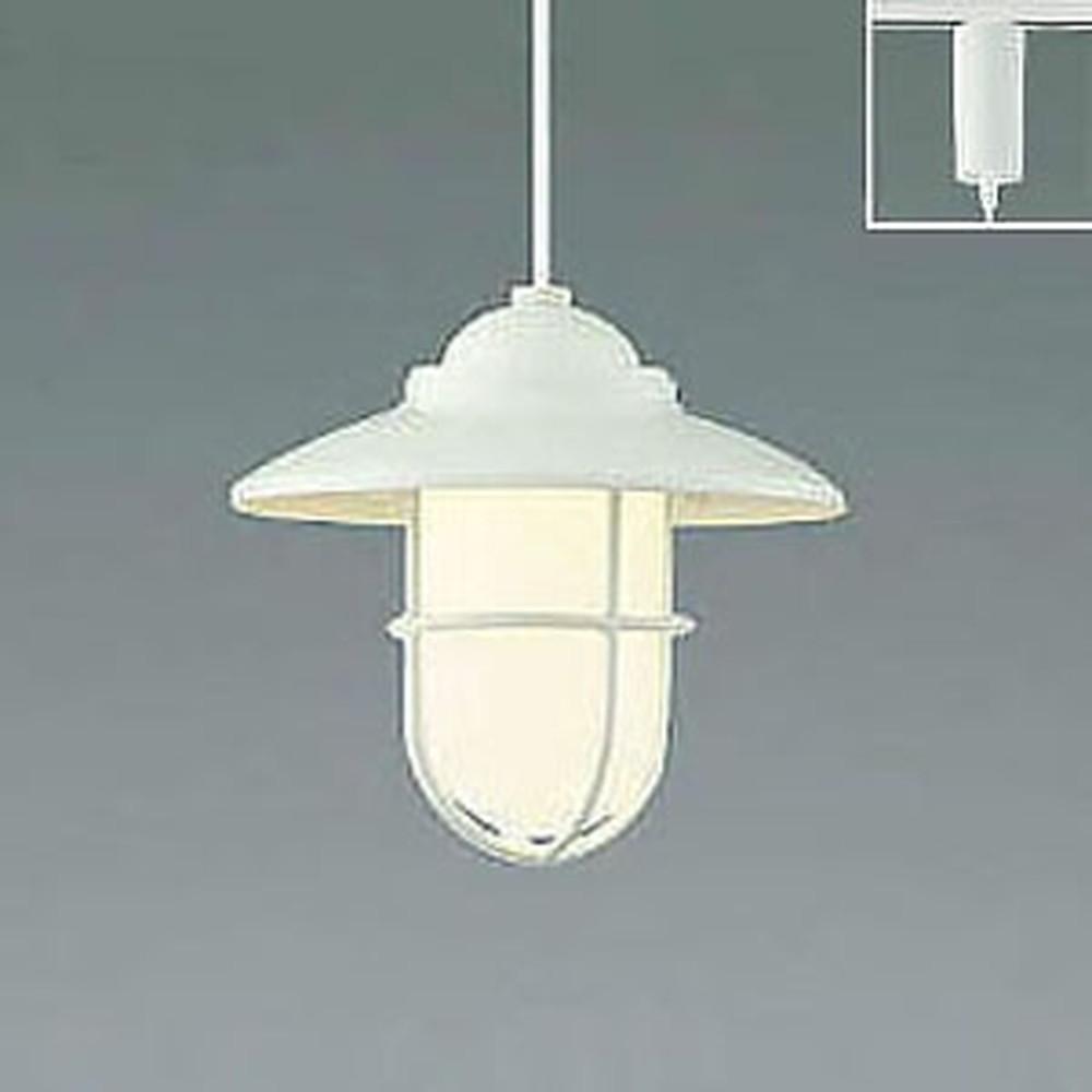 コイズミ照明 LEDペンダントライト ライティングレール取付専用 白熱球40W相当 電球色 オフホワイト AP40602L