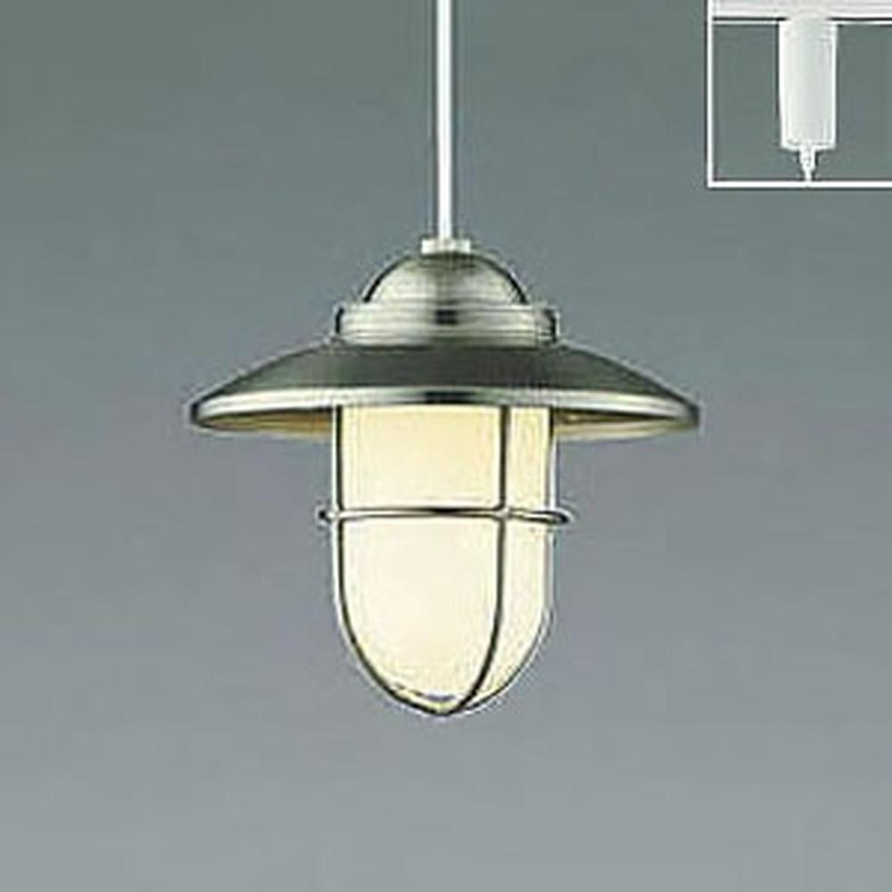 コイズミ照明 LEDペンダントライト ライティングレール取付専用 白熱球40W相当 電球色 ホワイトブロンズ AP40604L