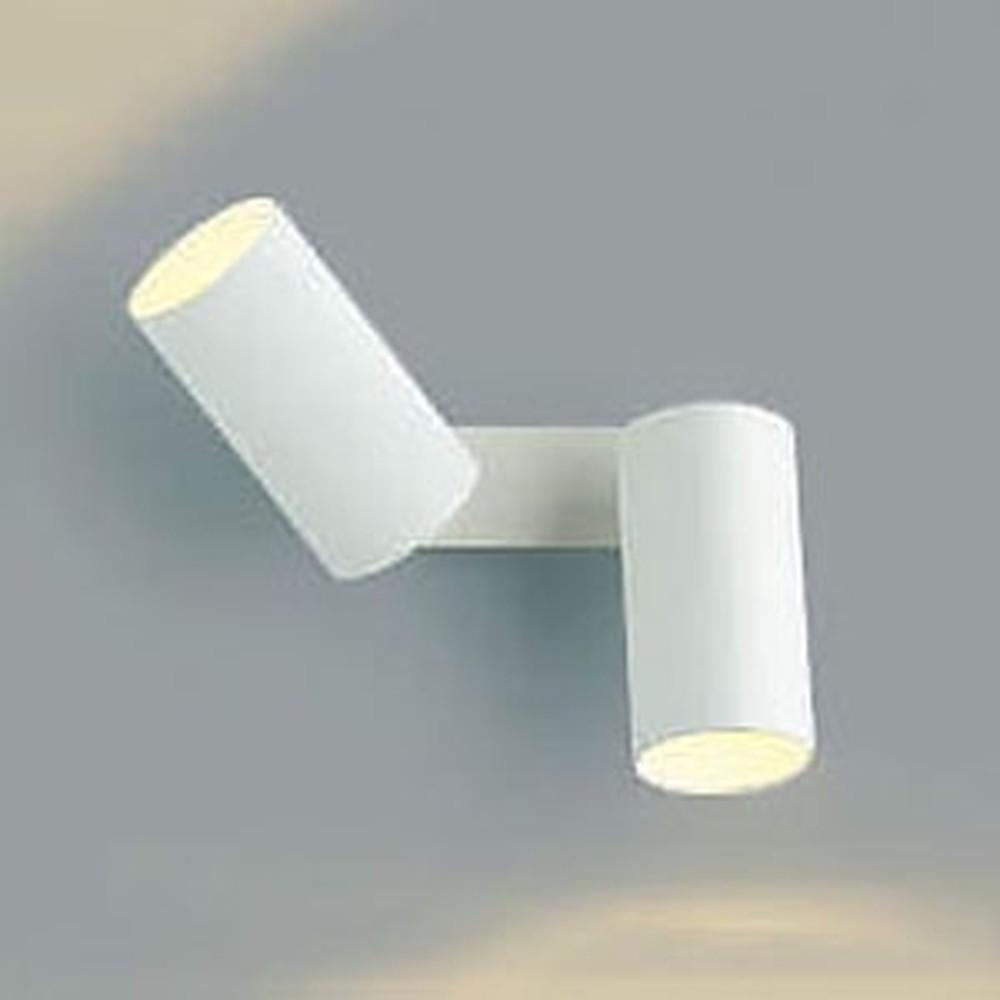 コイズミ照明 LEDブラケットライト 可動タイプ 天井・壁面・傾斜天井取付用 白熱球100W×2灯相当 電球色 拡散タイプ AB40613L