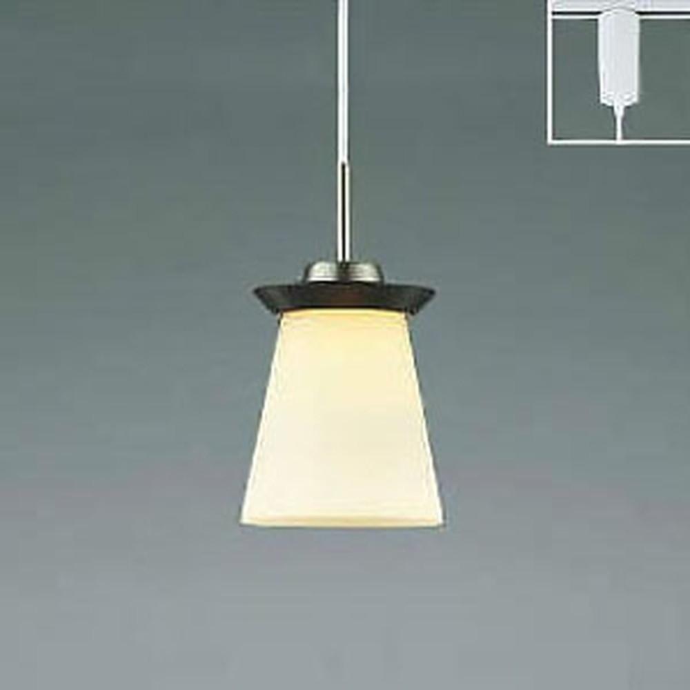 コイズミ照明 LEDペンダントライト 《FELINARE》 ライティングレール取付専用 白熱球60W相当 電球色 シックブラウン AP42067L