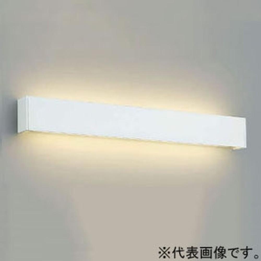 コイズミ照明 LED一体型ブラケットライト リビング用 天井・壁面取付用 FHF32W×2灯相当 昼白色 調光タイプ 上下配光タイプ AB42533L