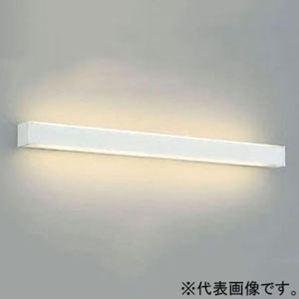 コイズミ照明 LED一体型ブラケットライト リビング用 天井・壁面・傾斜天井取付用 FHF32W相当 昼白色 上下配光タイプ AB42535L