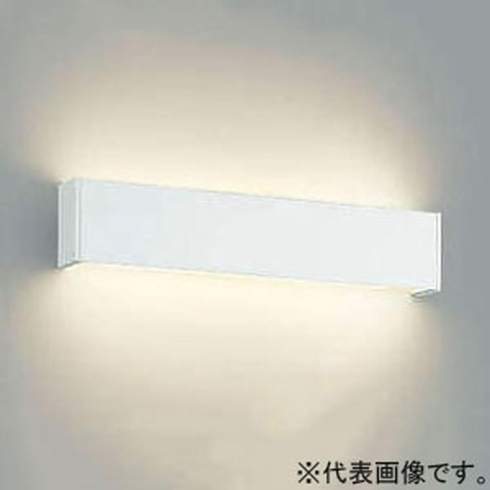 コイズミ照明 LED一体型ブラケットライト リビング用 天井・壁面取付用 FHF32W相当 昼白色 調光タイプ 上下配光タイプ AB42539L