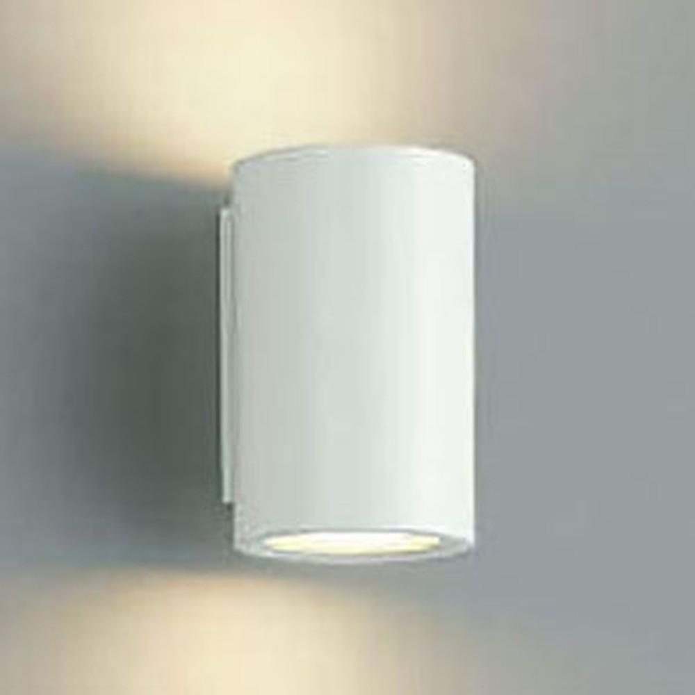 コイズミ照明 LED一体型ブラケットライト 《Multi Lux》 ベースタイプ 白熱球60W×2灯相当 電球色 配光切替タイプ AB42580L