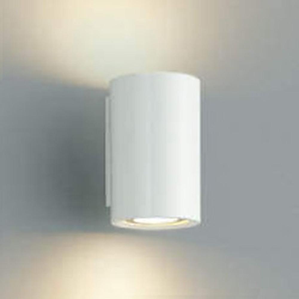 コイズミ照明 LED一体型ブラケットライト 《Multi Lux》 ユニバーサルタイプ 白熱球60W×2灯相当 電球色 配光切替タイプ AB42582L