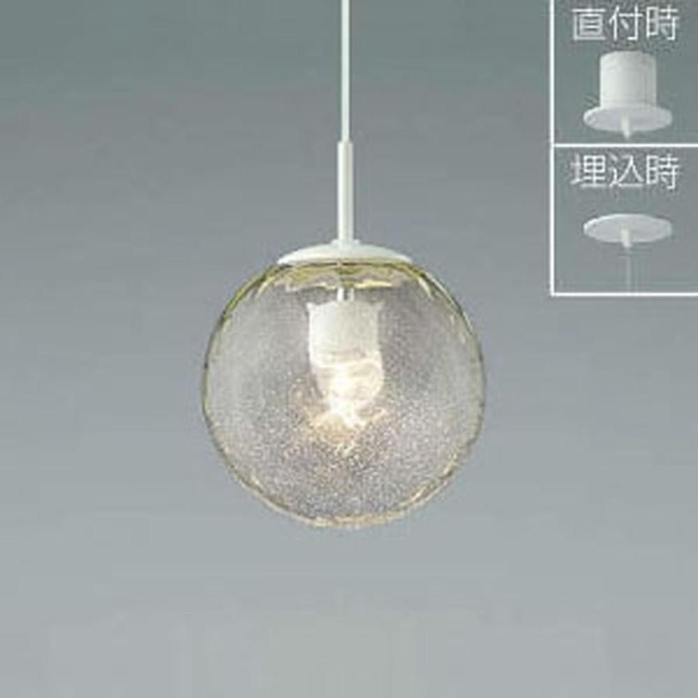 コイズミ照明 LED一体型ペンダントライト 《R+》 直付・埋込取付タイプ 白熱球60W相当 電球色 AP43232L