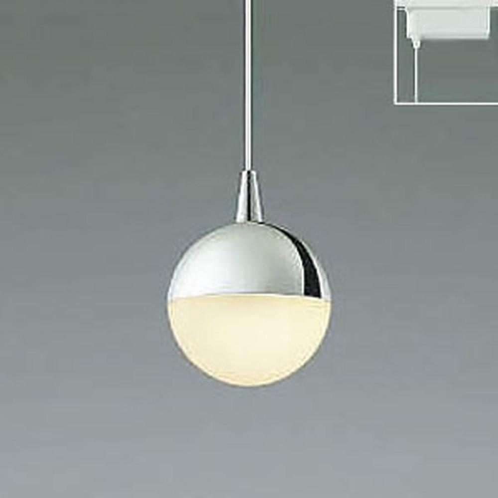 コイズミ照明 LED一体型ペンダントライト 《Limini》 ライティングレール取付専用 白熱球60W相当 電球色 クロム AP45317L