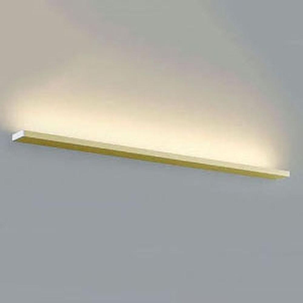 コイズミ照明 LED一体型ブラケットライト 《Limini》 天井・壁面・傾斜天井取付用 FHF32W相当 電球色 調光タイプ ナチュラルウッド AB45343L
