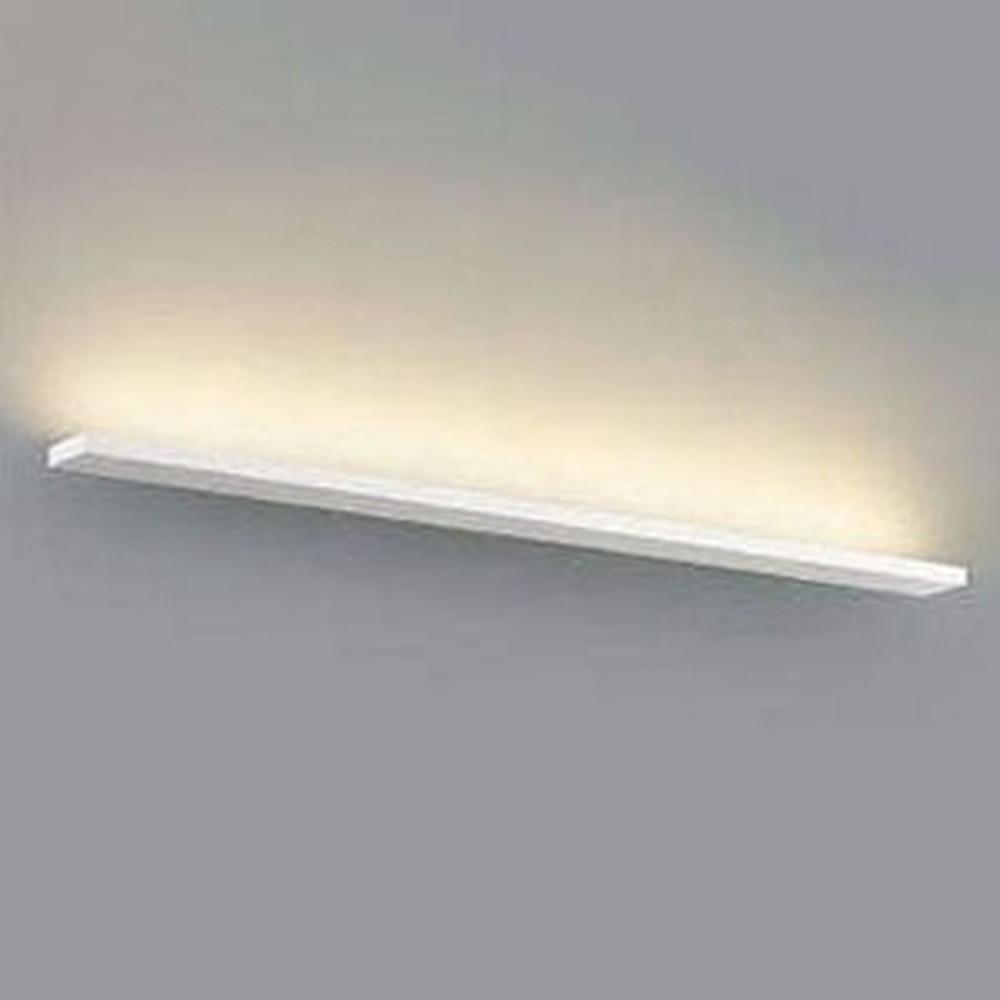 コイズミ照明 LED一体型ブラケットライト 《Limini》 天井・壁面・傾斜天井取付用 FHF32W相当 電球色 調光タイプ 白 AB45344L