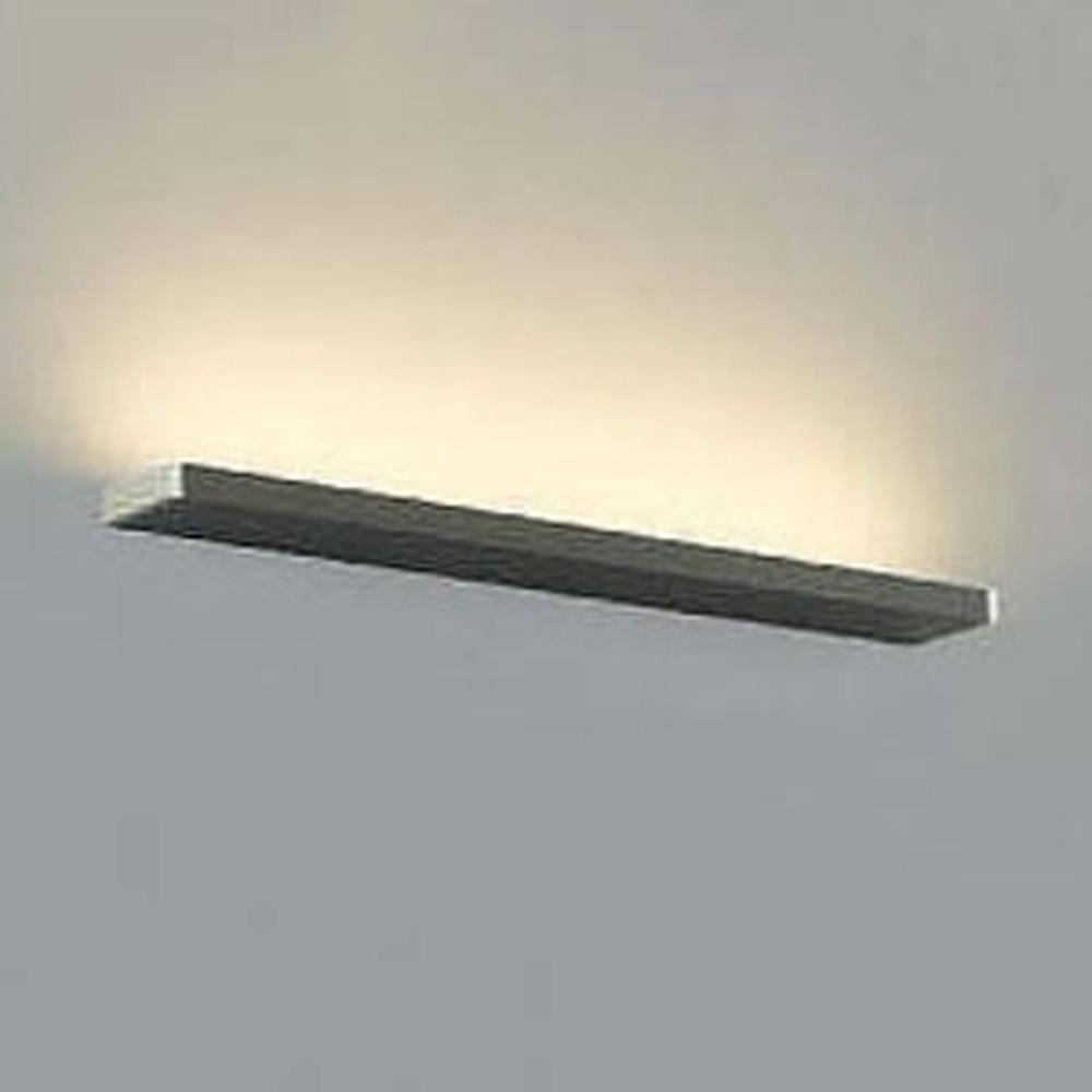 コイズミ照明 LED一体型ブラケットライト 《Limini》 天井・壁面・傾斜天井取付用 電球色 調光タイプ シックブラウン AB45345L