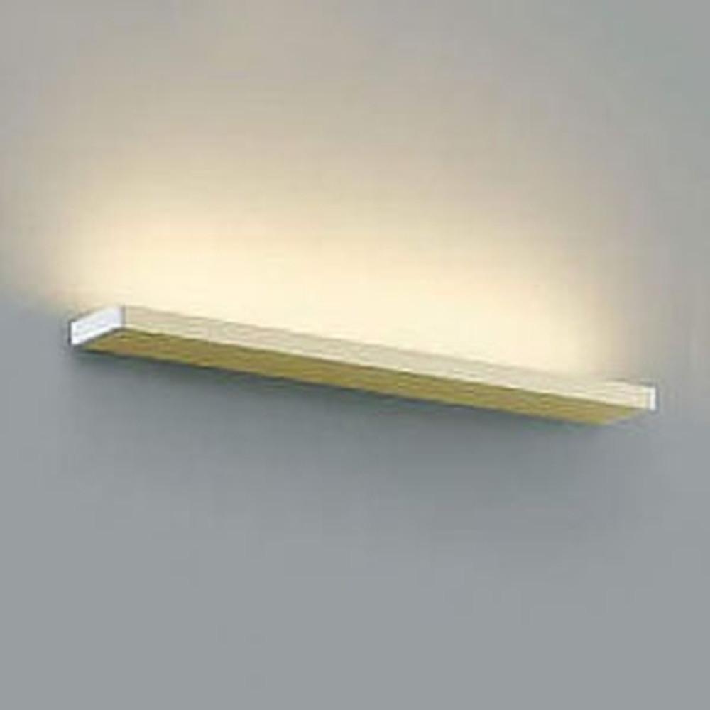 コイズミ照明 LED一体型ブラケットライト 《Limini》 天井・壁面・傾斜天井取付用 電球色 調光タイプ ナチュラルウッド AB45346L