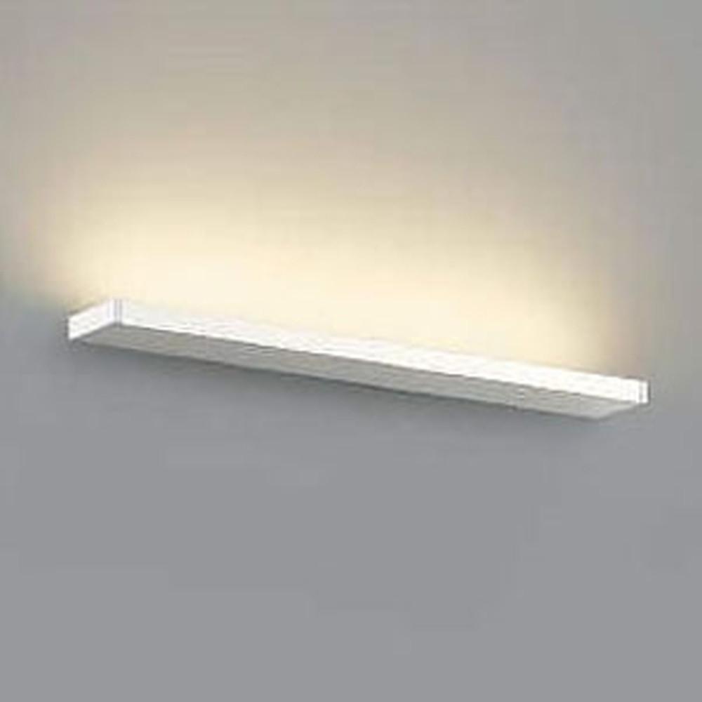 コイズミ照明 LED一体型ブラケットライト 《Limini》 天井・壁面・傾斜天井取付用 電球色 調光タイプ 白 AB45347L