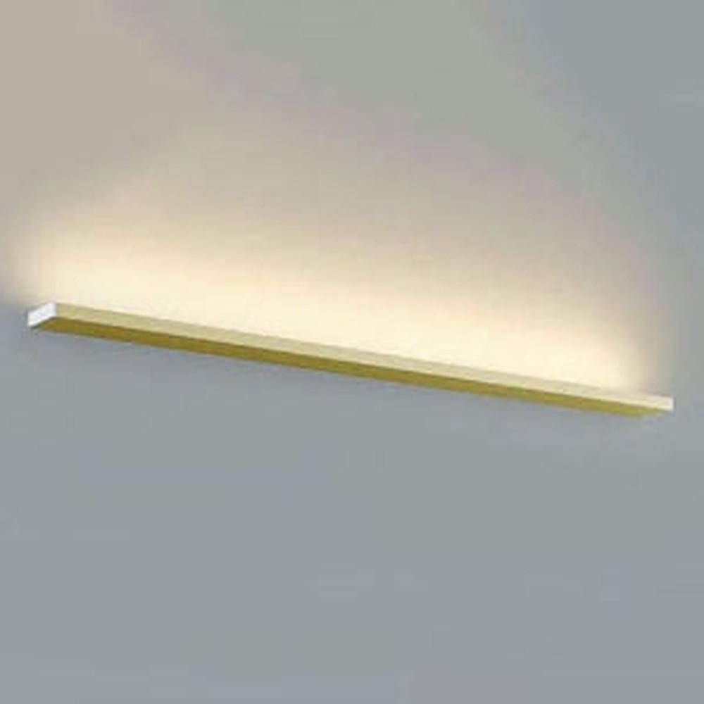 コイズミ照明 LED一体型ブラケットライト 《Limini》 天井・壁面・傾斜天井取付用 FL40W相当 電球色 ナチュラルウッド AB45349L